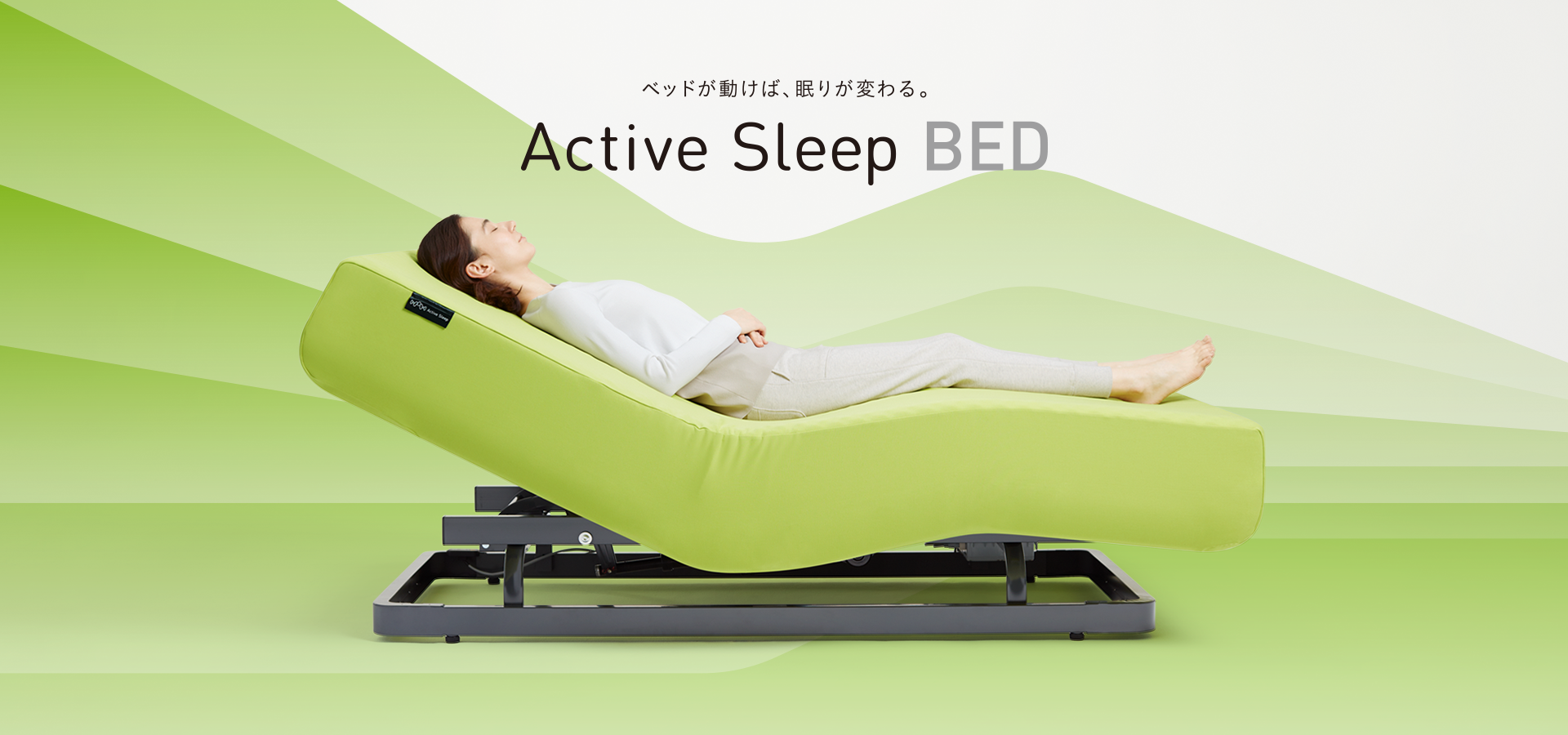 Active Sleep Bed