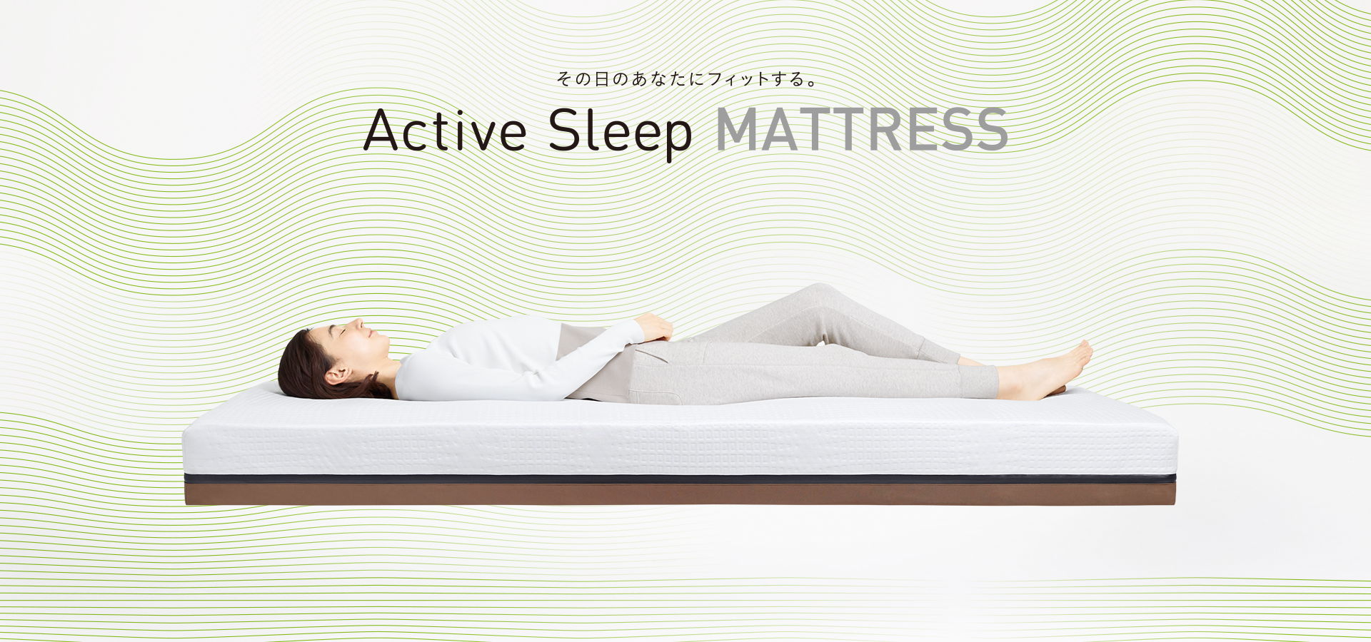 Active Sleep Mattress