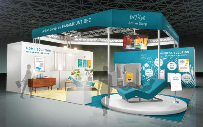 CEATEC 2019にて、ActiveSleepブランドが初出展。